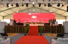 IIP – Closing Ceremony of Golden Jubilee Year