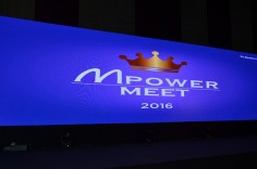 M Power Meet – Dr Reddy